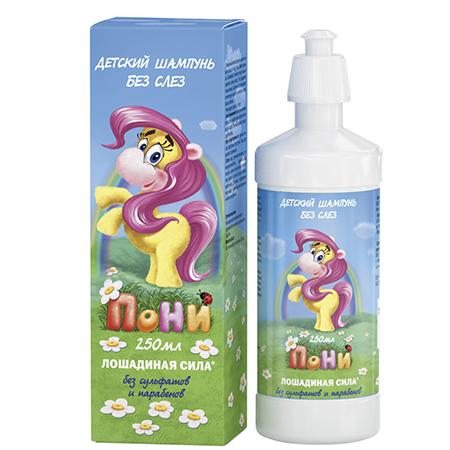Пони детский шампунь без слез хорс форс от DeoShop.ru