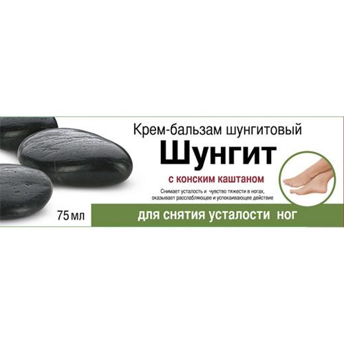 """Крем-бальзам для снятия усталости ног """"шунгит"""" шунгит от DeoShop.ru"""