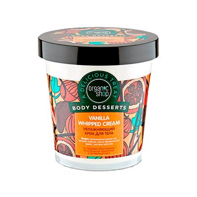 Крем для тела vanilla organic shop organic shop крем для тела увлажняющий vanilla 450мл