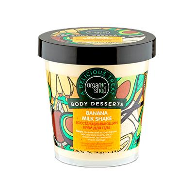 Крем для тела banana organic shop