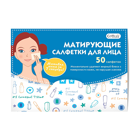 Салфетки для лица матирующие, 50 шт cettua