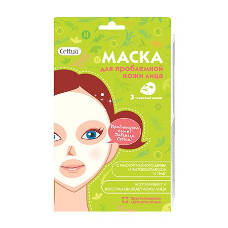 Маска для проблемной кожи лица с маслом чайного дерева, 3 шт cettua маска для проблемной кожи лица cettua маска для проблемной кожи лица