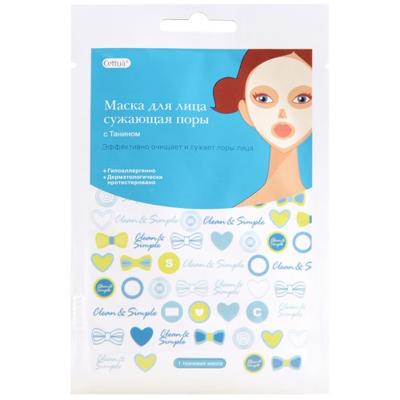 Моно-дозная маска для лица, сужающая поры, 1 шт cettua (Cettua)