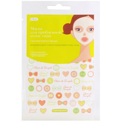 Моно-дозная маска для проблемной кожи лица с маслом чайного дерева, 1 шт cettua маска для проблемной кожи лица cettua маска для проблемной кожи лица