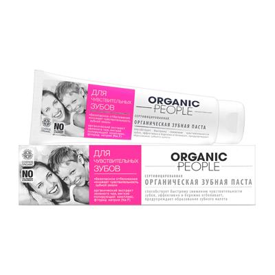 Зубная паста для чувствительных зубов organic people