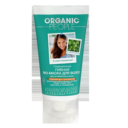 Маска-био для волос пивная organic people