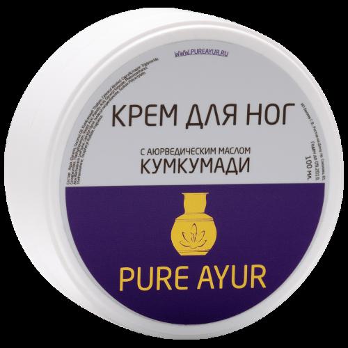 Универсальный аюрведический крем для стоп с маслом кумкумади (PURE AYUR - КУМКУМАДИ)