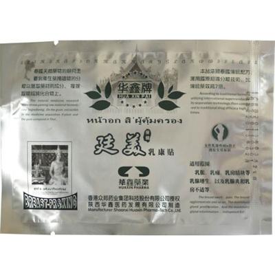 Пластырь от мастопатии 6 шт. hua xin pai (Hua Xin Pai)