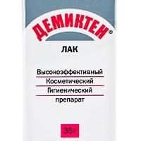 Лак против грибка демиктен биобьюти от DeoShop.ru