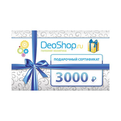 Подарочный сертификат deoshop на 3000 рублей
