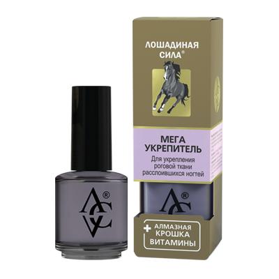 Мега укрепитель для ногтей с алмазной крошкой, кальцием, витаминами а и в5 «лошадиная сила» хорс форс