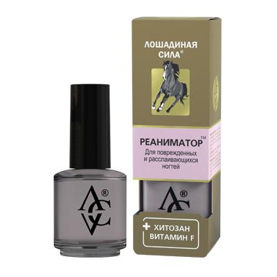 Реаниматор для поврежденных и расслаивающихся ногтей с хитозаном и витамином f «лошадиная сила» хорс форс