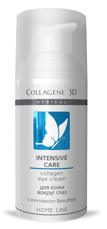 Крем intensive care для кожи вокруг глаз medical collagene collagene 3d сыворотка для глаз intensive care глобальный уход 10 мл сыворотка для глаз intensive care глобальный уход 10 мл