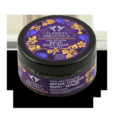 Мыло для бани и душа бельди planeta organica косметика и мыло для бани