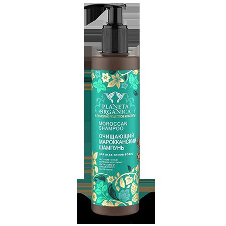 Шампунь мароканский очищющий для всех типов волос planeta organica