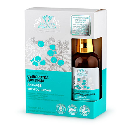 Сыворотка для лица anti-age для жирной и комбинированной кожи planeta organica (Planeta Organica)