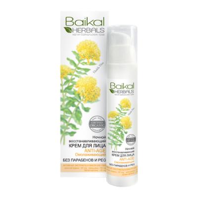 Ночной крем для лица восстанавливающий baikal herbals крем бархат ночной для интенсивного питания рук шунгит