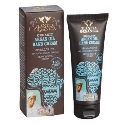 Крем для рук на аргановом масле planeta organica africa (Planeta Organica)