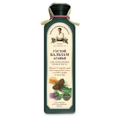 Густой бальзам агафьи для укрепления, силы и роста волос рецепты бабушки агафьи