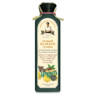 Особый бальзам агафьи против потере и ломкости волос рецепты бабушки агафьи