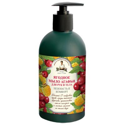 Жидкое мыло для рук и тела ягодное рецепты бабушки агафьи