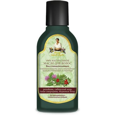 Масло для волос восстанавливающее рецепты бабушки агафьи