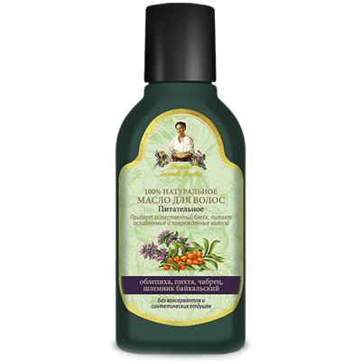 Масло для волос питательное рецепты бабушки агафьи