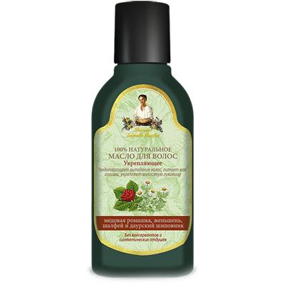 Масло для волос укрепляющее рецепты бабушки агафьи