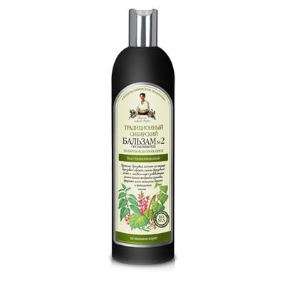 Бальзам-ополаскиватель восстанавливающий на березовом прополисе №2 рецепты бабушки агафьи
