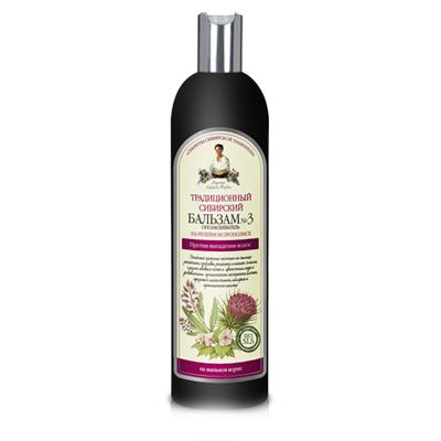 Бальзам-ополаскиватель против потере волос на репейном прополисе №3 рецепты бабушки агафьи