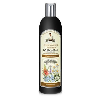 Бальзам-ополаскиватель объем и пышность на цветочном прополисе №4 рецепты бабушки агафьи