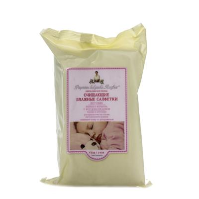 Влажные салфетки для детей очищающие череда и алоэ-вера 20 шт. рецепты бабушки агафьи