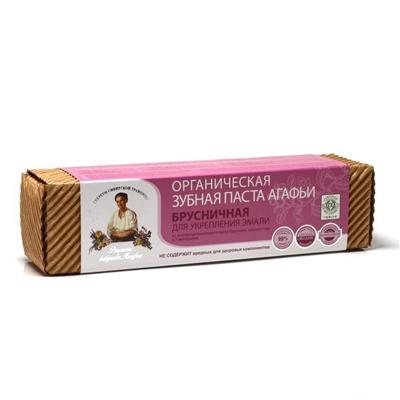 Органическая зубная паста для укрепления эмали брусничная рецепты бабушки агафьи