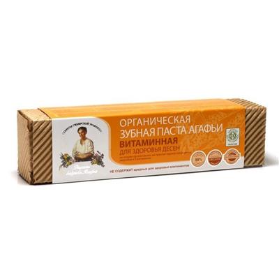Органическая зубная паста для здоровья десен витаминная рецепты бабушки агафьи