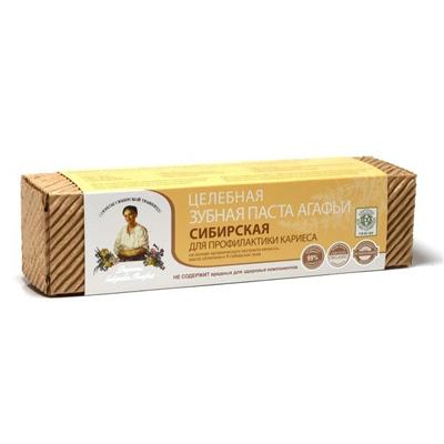 Целебная зубная паста для профилактики кариеса сибирская рецепты бабушки агафьи (Рецепты Бабушки Агафьи)