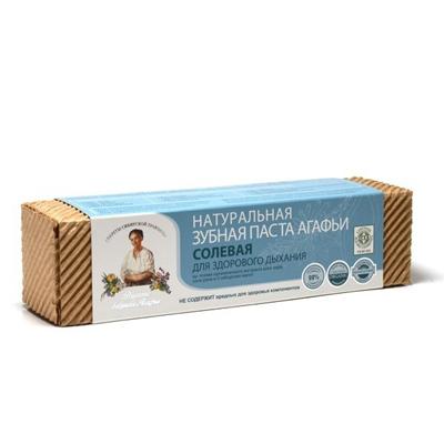 Натуральная зубная паста для здорового дыхания солевая рецепты бабушки агафьи