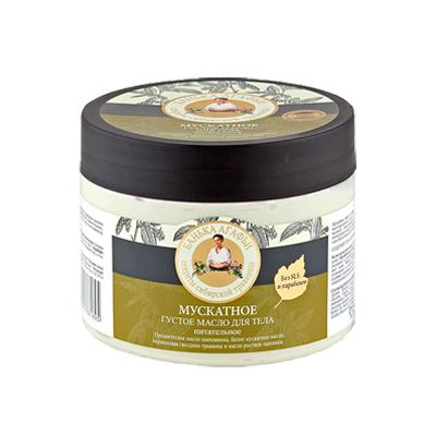 Масло для тела густое мускатное рецепты бабушки агафьи (Рецепты Бабушки Агафьи)
