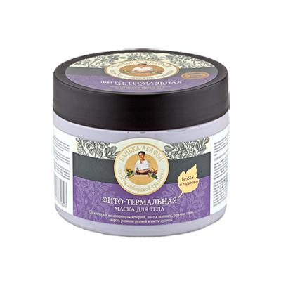 Фито-термальна маска для тела рецепты бабушки агафьи (Рецепты Бабушки Агафьи)