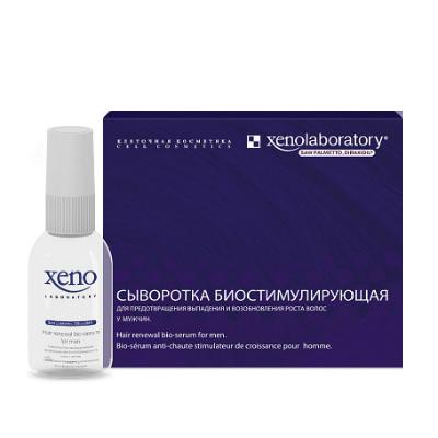 ��������� xeno home man ��� ����� ����� � ������ �enolaboratory (XENOLABORATORY)