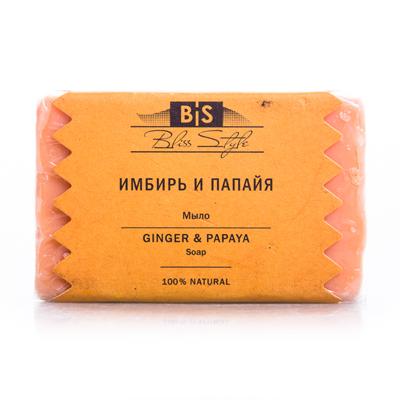 Аюрведическое мыло имбирь и папайя амрита