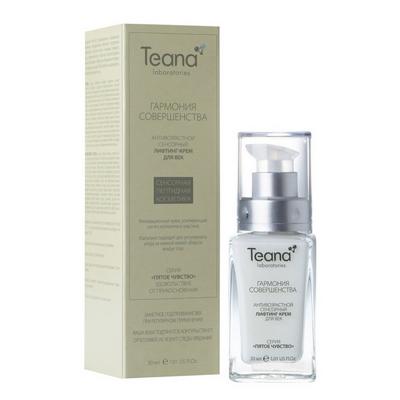 Антивозрастной сенсорный лифтинг- крем для век teana (Teana)