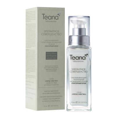 Омолаживающий  питательный насыщенный ночной сенсорный крем teana (Teana)