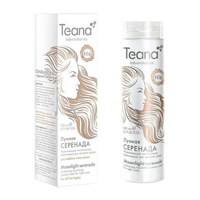 Укрепляющая питательная крем-маска для ночного ухода с аргановым маслом teana (Teana)