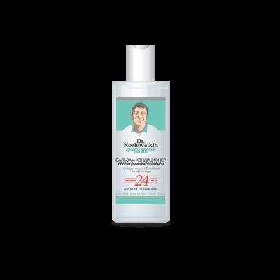 Бальзам-кондиционер, обогащенный коллагеном для всех типов волос доктор кожеваткин (Доктор Кожеваткин)