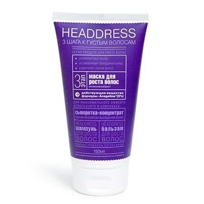 Маска для роста волос интенсивный рост headdress (HeadDress)