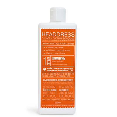 Шампунь для роста волос для жирных и смешанных headdress (HeadDress)