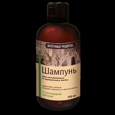 Шампунь с касторовым маслом для ослабленных и окрашенных волос аптечные рецепты (Аптечные рецепты)