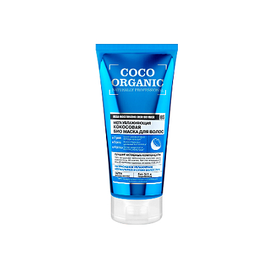 Кокосовая био-маска для волос organic shop