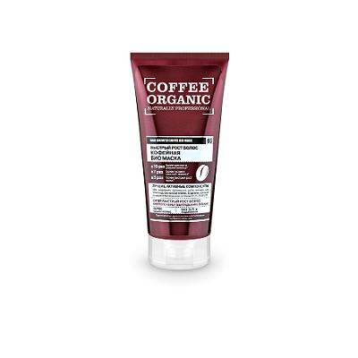 Кофейная био-маска для волос