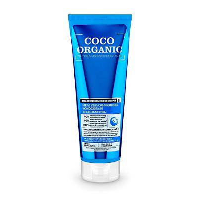 Кокосовый био-шампунь для волос